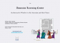 Amoraim Learning Center Cover English Edition